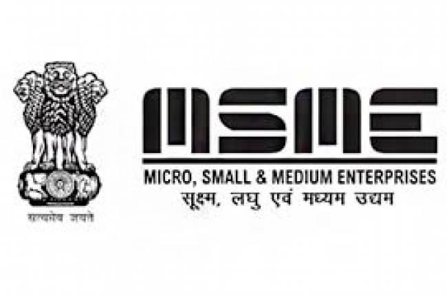 MSME online registration, SSI online registration, MSME registration online ( India )