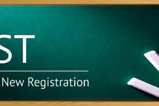 Find Ward No | Circle Range | AO Code in GST Registration