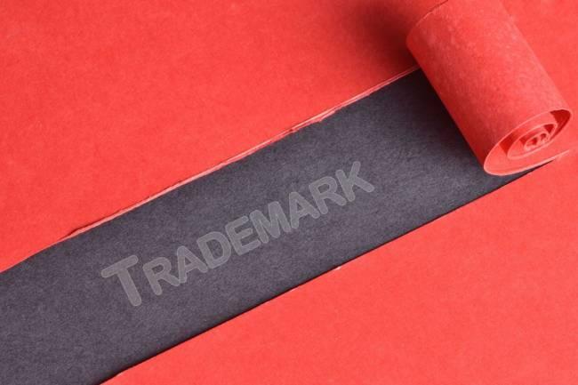 Trademark Jurisdictions In India