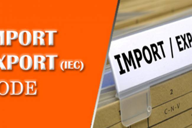 Who all are Exempt from Taking Import Export Code (IEC)?