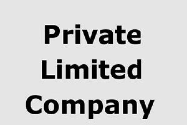 Minutes maintained by Private Limited