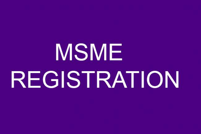 What is the validity of MSME Registration?