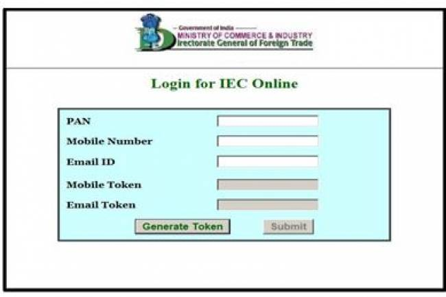 How can I get digital signature to file IEC application in India.?